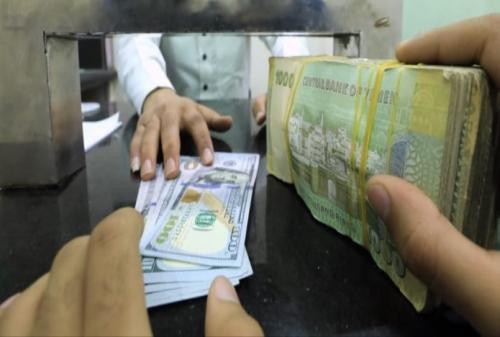 السعر الان : تغير جديد كارثي لأسعار الريال اليمني أمام  الدولار  و السعودي مساء اليوم الخميس