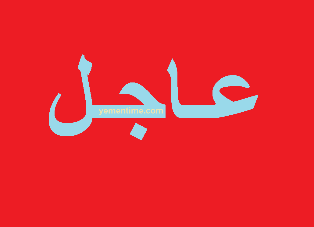 مدينة يمنية جديدة تشهد انتفاضة مسلحة عنيفة ضد الحوثيين و اندلاع مواجهات بمختلف الأسلحة وسقوط قتلى .. تفاصيل عاجلة
