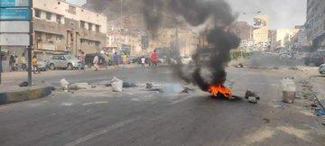 مسؤول سعودي بارز يعلق على الاحتجاجات التي تشهدها  العاصمة عدن ضد الانتقالي .. هذا ماقاله ؟