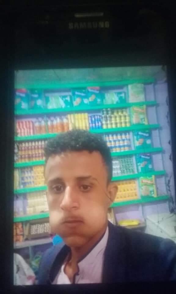 <div>ماذا فعل أهالي محافظة