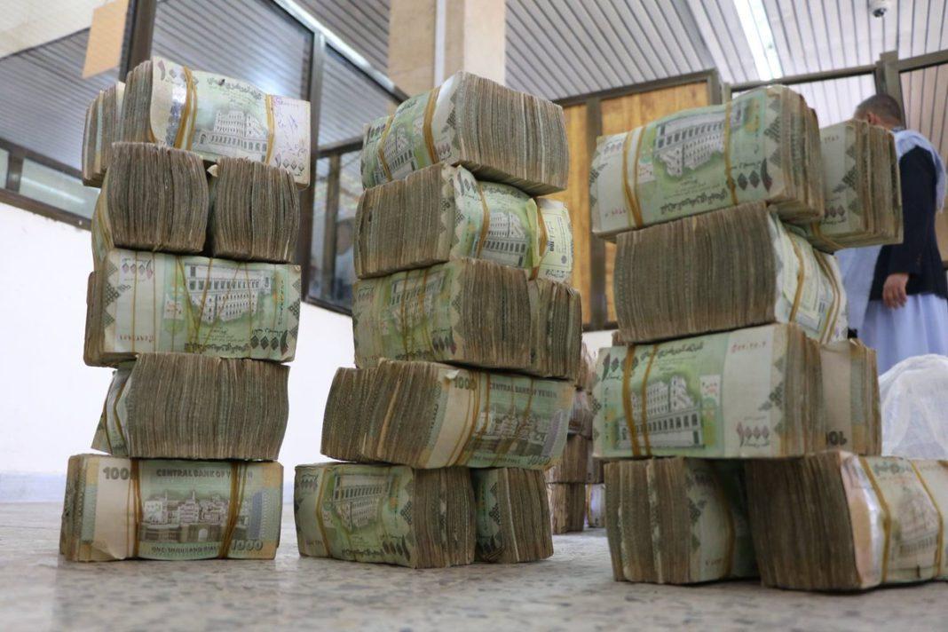 السعر الأن : تعرف على أسعار صرف الريال اليمني أمام السعودي والدولار صباح اليوم الثلاثاء